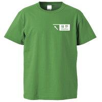 三重伊勢道嬉野PA標識Tシャツ半袖:前側