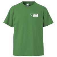 三重紀勢道奥伊勢PA標識Tシャツ半袖:前面