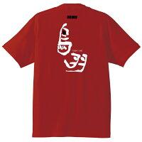 三重伊勢志摩鳥羽和柄Tシャツ半袖:レッド背側