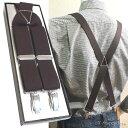 サスペンダーボタン クリップボタン 米国製 稀少品 メンズ 紳士 ブレイシーズボタン一式x6Set Braces Black B119