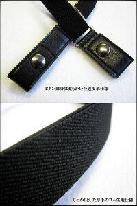 ゴムベルト日本製