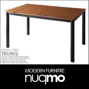 【送料無料】ガラス×ウッドデザインカフェスタイルダイニングTRUNQ【トランク】テーブル(W130)