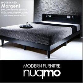 デザインすのこベッドMorgent【モーゲント】ボンネルコイルハードマットレス付シングル