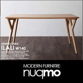 北欧モダンデザインダイニングILALI【イラーリ】テーブル幅140