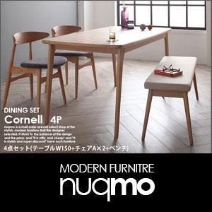 北欧ダイニング Cornell【コーネル】4点セット(テーブル+チェアA×2+ベンチ):モダンファニチャー nuqmo