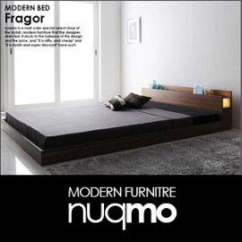 ローベッドFragor【フラゴル】フランスベッド製マットレス付セミダブル