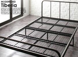 デザインスチールベッドTiberia【ティベリア】ボンネルコイルハードマットレス付ダブル