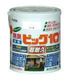 無臭水性 ビッグ10多用途ソフトなツヤ   1.6L (45色)  − アサヒペン −