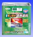アサヒペン 水性屋上防水遮熱塗料 10リットル  (スモールローラー6インチ付き)