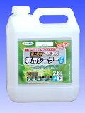 水性屋上防水遮熱塗料用シーラー 2.6L ホワイト  − アサヒペン −