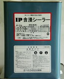 【IPライトプルーフ シリーズのシーラー】 IP含浸シーラー  4Kg − インターナショナルペイント −