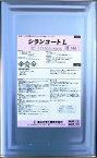 (送料無料) シランコート L 16L −  菊水化学工業 −