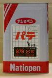 パテ 879S  12L  − ナショペン工業 −