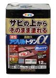 油性 高耐久アクリルトタン用α(アルファ)ローラー付き<茶系以外> 12Kg  − アサヒペン −