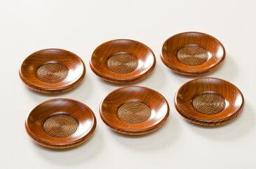 木製 茶托 セット 【6枚組】【茶たく コースター】