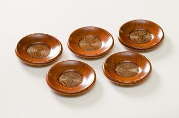 木製 茶托 セット 【5枚組】【茶たく コースター】