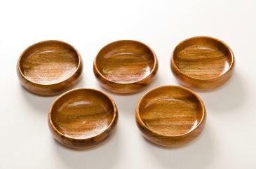 木製 【アカシア】 丸 サラダボウル 小鉢 5個セット【サラダボール】【カフェ おしゃれ】【食器 器】【雑貨】