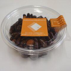 【新製品】たっぷりセミスイートのかかった柿の種チョコ。チョコの甘さと柿の種の辛さがほど良...