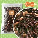 送料無料★350g 柿の種チョコ&アーモンド