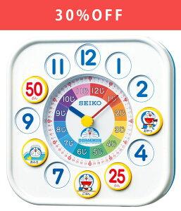 【ポイント10倍】 【正規品】 30%Off セイコー SEIKO ドラえもん☆掛け時計 壁掛け時計 置...