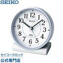 セイコークロック SEIKO 目覚まし時計 置き時計 電波時計 KR328L セイコー目覚まし時計 セイコー置き時計 セイコー電波時計 おしゃれ【あす楽対応】