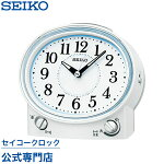 セイコークロック SEIKO 目覚...