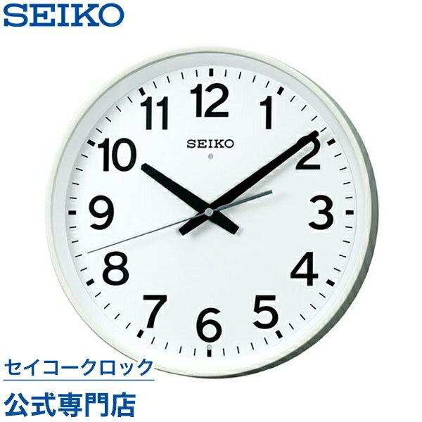 SEIKOギフト包装無料 セイコークロック SEIKO 掛け時計 壁掛け 電波時計 KX317W セイコー掛け時計 セイコー電波時計 スイープ 静か 音がしない おしゃれ【あす楽対応】 送料無料【ギフト】 母の日