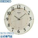 SEIKOギフト包装無料 セイコークロック SEIKO 掛け時計 壁掛...