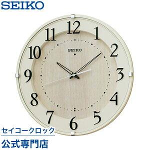 セイコークロック 掛け時計 セイコー ナチュラル スタイル おしゃれ