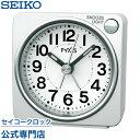 セイコークロック SEIKO ピクシス 目覚まし時計 置き時計 NR437W セイコー目覚まし時計 セイコー置き時計 スイープ おしゃれ【あす楽対応】