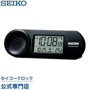 セイコークロック ピクシス 目覚まし 置き時計 セイコー ライデン デジタル カレンダー おしゃれ