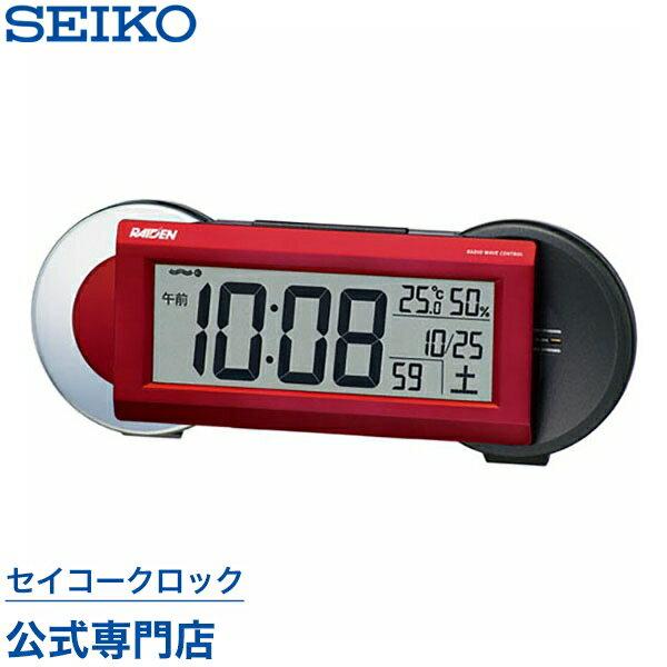 置き時計・掛け時計, 置き時計 SEIKO SEIKO NR533R