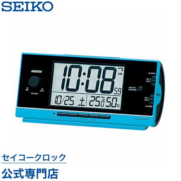 置き時計・掛け時計, 置き時計 SEIKO SEIKO NR534L 12
