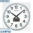 セイコークロック SEIKO 掛け時計 壁掛け 電波時計 SF242S セイコー掛け時計 壁掛け セイコー電波時計 ハイブリッドソーラー おしゃれ【あす楽対応】【送料無料】