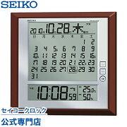 セイコークロック 掛け時計 置き時計 セイコー デジタル カレンダー おしゃれ