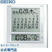 セイコークロック 掛け時計 置き時計 目覚まし セイコー デジタル カレンダー おしゃれ