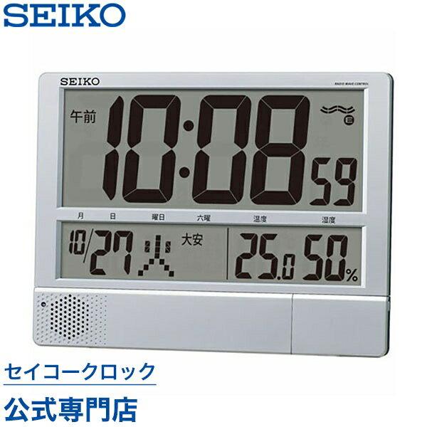 置き時計・掛け時計, 掛け時計 SEIKO SEIKO SQ434S