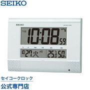 セイコークロック 掛け時計 置き時計 セイコー デジタル カレンダー メロディ プログラム おしゃれ