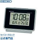 セイコークロック SEIKO 置き時計 目覚まし時計 電波時計 SQ767K セイコー置き時計 セイコー目覚まし時計 セイコー電波時計 デジタル カレンダー 温度計 湿度計 おしゃれ【あす楽対応】