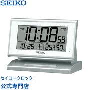 セイコークロック 置き時計 目覚まし セイコー デジタル カレンダー おしゃれ