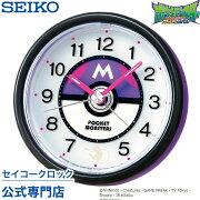 セイコークロック キャラクター 目覚まし 置き時計 セイコー ピカチュウ ポケット モンスター マスター スイープ おしゃれ