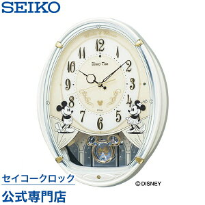 セイコークロック ディズニー 掛け時計 セイコー ミッキー フレンズ メロディ スイープ Disneyzone