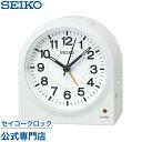 セイコークロック SEIKO 目覚まし時計 置き時計 KR894W セイコー目覚まし時計 セイコー置き時計 アラームセットが一目でわかる スイープ ホワイト おしゃれ【あす楽対応】