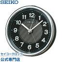 SEIKOギフト包装無料 セイコークロック SEIKO 目覚まし時計 置き時計 KR895K セイコー目覚まし時計 セイコー置き時計 スイープ 静か 音がしない ライト付 おしゃれ【あす楽対応】【ギフト】