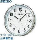 セイコークロック SEIKO 目覚まし時計 置き時計 KR895W セイコー目覚まし時計 セイコー置き時計 スイープ ライト付 おしゃれ【あす楽対応】