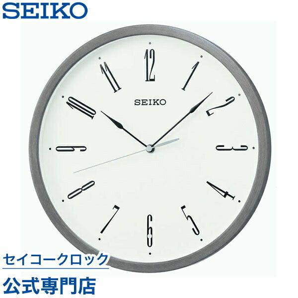 SEIKOギフト包装無料 セイコークロック SEIKO 掛け時計 壁掛け 電波時計 KX226N セイコー掛け時計 セイコー電波時計 スイープ 静か 音がしない おしゃれ【あす楽対応】 送料無料【ギフト】 母の日