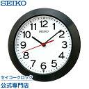 SEIKOギフト包装無料 セイコークロック SEIKO 掛け時計 壁掛け 置時計 電波時計 KX241K セイコー掛け時計 セイコー電波時計 セイコー置時計 おしゃれ【あす楽対応】【ギフト】