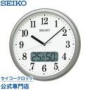 SEIKOギフト包装無料 セイコークロック SEIKO 掛け時計 壁掛け 電波時計 KX244S セイコー掛け時計 セイコー電波時計 温度計 湿度計 おしゃれ【あす楽対応】【ギフト】