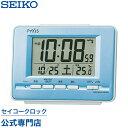 セイコークロック SEIKO ピクシス 目覚まし時計 置き時計 電波時計 NR535L セイコー目覚まし時計 セイコー置き時計 セイコー電波時計 デジタル カレンダー 温度計 おしゃれ【あす楽対応】