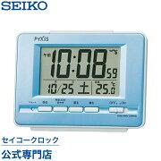 セイコークロック ピクシス 目覚まし 置き時計 セイコー デジタル カレンダー おしゃれ